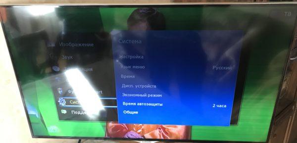 Затемнение изображения на телевизоре Samsung