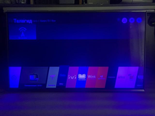 Синее изображение на телевизоре LG